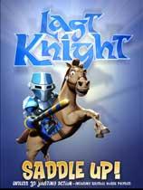 《最后的骑士Rogue Rider版》免DVD光盘版
