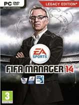 《FIFA足球经理14》PC正式版
