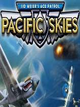 《席德梅尔之王牌巡逻队:太平洋天空》免安装中文绿色版
