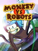 《猴子大战机器人》免安装绿色版