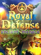 《皇家塔防3:古老的威胁》免安装中文绿色版