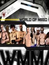 《综合格斗世界3》免DVD光盘版