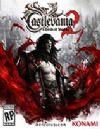 《恶魔城:暗影之王2》硬盘GOD版