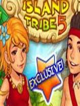 《岛屿部落5》免安装绿色版