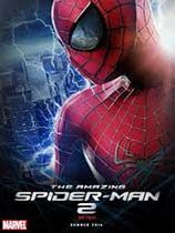 《神奇蜘蛛侠2》免安装绿色版