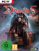 吸血鬼德古拉5:沾血的遗产