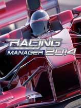 《赛车经理2014》免DVD光盘版