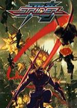 《出击飞龙HD》免DVD光盘版
