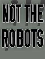 《不是机器人》免DVD光盘版