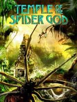 《书中冒险7: 蜘蛛之神神庙》免安装绿色版