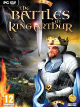 《亚瑟王之战》