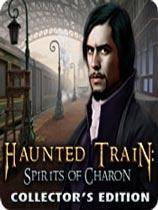 《闹鬼列车:灵魂的摆渡人典藏版》免安装绿色版