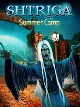 摄魂女巫:夏令营