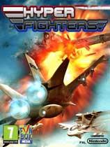 《超级战斗机》免DVD光盘版