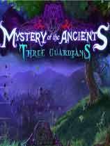 《古人之谜3:三个守护者》免安装绿色版