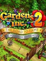 《花园公司2:成名之路》免安装绿色版