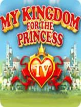 《我的公主王国4》免安装绿色版