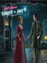 《黑暗罗曼史: 恋爱中的吸血鬼》免安装绿色版