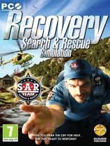 《模拟救难员》免安装绿色版
