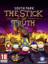 南方公园:真理之杖