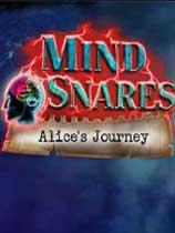 《精神圈套:爱丽丝之旅》免安装中文绿色版