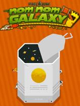 《美味银河联机版》免安装简体中文绿色版[支持游侠对战平台|单机/联机]