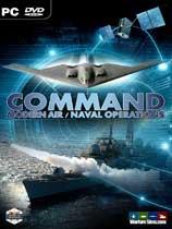 指挥:现代海空行动免DVD光盘版[整合战争之链DLC]