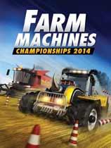 《农场机器锦标赛2014》免DVD光盘版