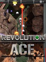 《革命王牌》免安装绿色版[整合18号升级档|Build 20171214]