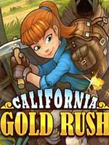 《淘金:加利福尼亚》免安装绿色版