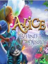 《爱丽丝2:镜子的背后》免安装绿色版