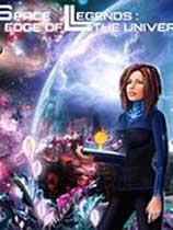 《太空传说:宇宙的边缘》免DVD光盘版