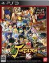 《JUMP全明星大乱斗V》日版