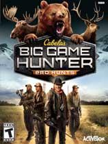 《坎贝拉猎人:职业狩猎》免安装绿色版
