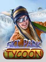 《滑雪场大亨》免安装绿色版[v1.75版]