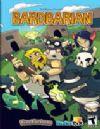 《吟唱勇士》免DVD光盘版