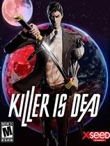 《杀手已死》日版