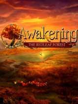 《觉醒6:红叶森林》免安装绿色版