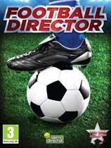 足球主管2014