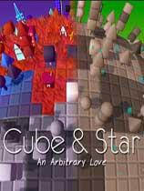 方块与星星:随兴之爱