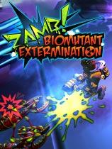 《ZAMB!消灭变异体》免DVD光盘版
