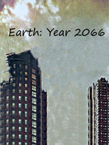 地球:2066年