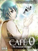 《零号咖啡店:溺水的美人鱼》免安装绿色版[v1.3版]
