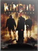 《黑街太保》免DVD光盘版[GOG版]