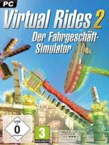 虚拟游乐场2