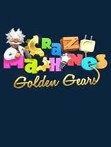 《疯狂机器:黄金齿轮》免安装中文绿色版[官方中文]