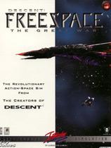 堕落:自由空间-伟大战争