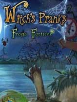 《女巫的恶作剧:青蛙王子的命运》免安装绿色版