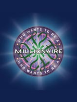 《谁想成为百万富翁特别版》完整硬盘版