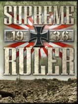 《最高统治者1936》免DVD光盘版